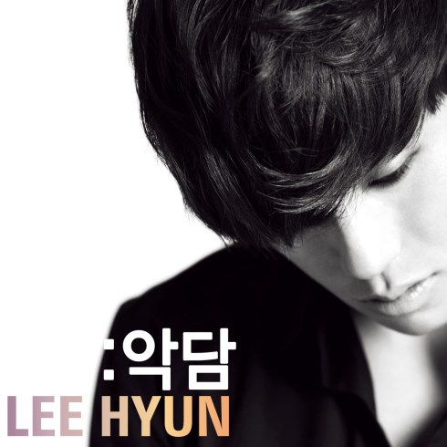 lee-hyun-ec9585eb8bb4